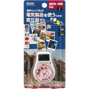 (まとめ)海外旅行用変圧器240V20WヤザワHTD240V20W【×2セット】