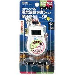 海外旅行用変圧器130V240V30W25WヤザワHTD130240V3025W