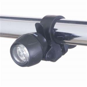 (まとめ)自転車用LEDライト ミニタイプ 日亜製白色LED×3灯 ヤザワ LB101BK【×5セット】 - 拡大画像