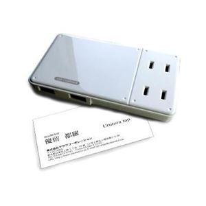 (まとめ)ポータブルUSBタップ2AC+2USB(ホワイト) ヤザワ HC200WH2USB【×2セット】 f04