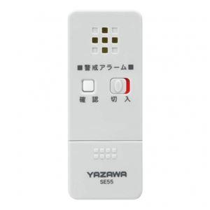 (まとめ)薄型窓アラーム衝撃センサー ライトグレー ヤザワ SE55LG【×2セット】