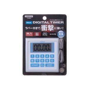 (まとめ)業務用デジタルタイマー 白 ヤザワ T34WH【×5セット】