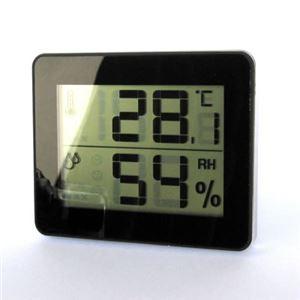 (まとめ)デジタル温湿度計ブラックヤザワDO01BK【×5セット】
