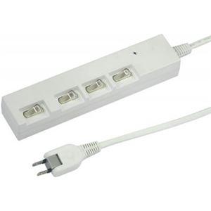 (まとめ)横差し個別スイッチ付節電タップ 4個口 2m 白 ヤザワ Y02YBKS442WH【×2セット】 h01
