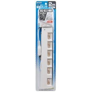 (まとめ)横差し個別スイッチ付節電タップ 6個口 2m 白 ヤザワ Y02YBKS662WH【×2セット】 h02