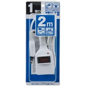 (まとめ)ノイズフィルター集中スイッチ付タップ 1個口 2m 白 ヤザワ Y02BKNS112WH【×5セット】 h03