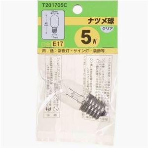 (まとめ)ナツメ球 電球 T20 E17 5W...の紹介画像2
