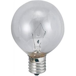(まとめ)ベビーボール球電球G50E1725WクリアヤザワG501725C【×30セット】