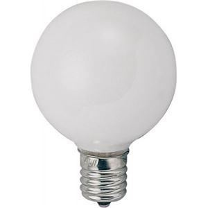 (まとめ)ベビーボール球電球G50E1760WホワイトヤザワG501760W【×30セット】