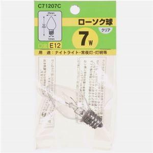 (まとめ)ローソク球 電球 C7 E12 7W...の紹介画像2