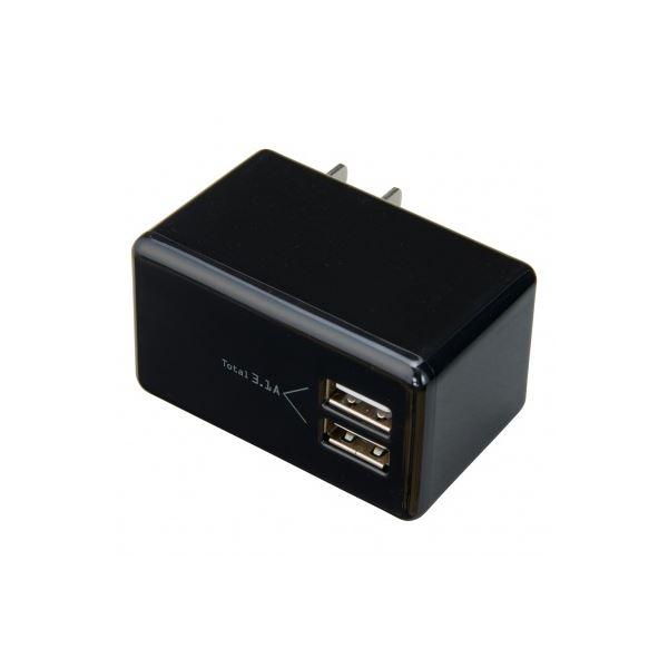 (まとめ)AC/USB変換アダプター2USB3.1Aブラック ヤザワ MCU31A2BK【×2セット】f00