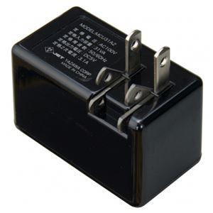 (まとめ)AC/USB変換アダプター2USB3.1Aブラック ヤザワ MCU31A2BK【×2セット】 h02