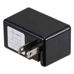 (まとめ)AC/USB変換アダプター2USB3.1Aブラック ヤザワ MCU31A2BK【×2セット】 h03