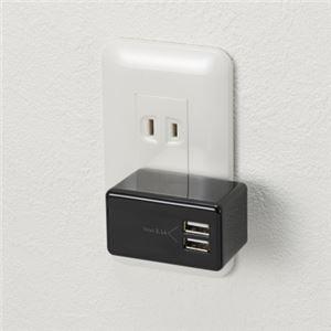(まとめ)AC/USB変換アダプター2USB3.1Aブラック ヤザワ MCU31A2BK【×2セット】 f04