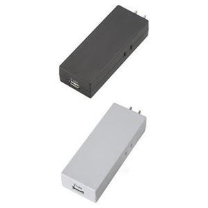 (まとめ)USBタップ 2AC+1USB2A ヤザワ MC2AU2ABK【×3セット】 h01