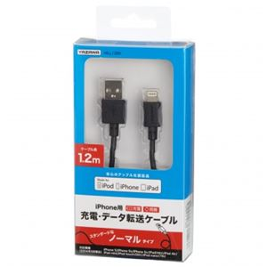 (まとめ)ライトニングコネクタケーブル ノーマルタイプ 1.2m ヤザワ MLL12BK【×3セット】 h02
