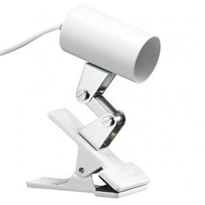 (まとめ)クリップライトホワイトE11電球なしヤザワY07CLX20X01WH【×3セット】