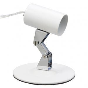 (まとめ)スタンドライトホワイトE17電球なしヤザワY07SDX20X02WH【×2セット】