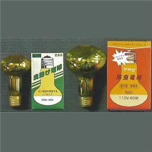 【まとめ買い50個セット】虫除け電球 耐熱着色イエロー 110V60W E26 アサヒ ムシヨケデンキュウ60Wヒマクナシオクナイヨウ-50SET