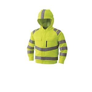 高視認性安全空調服ブルゾン