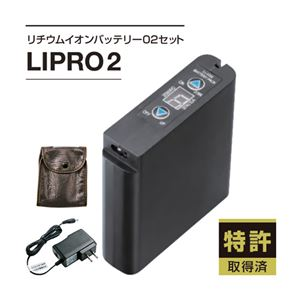 空調服 屋外作業用(チタン加工) リチウムバッテリーセット BPN-500NC06S4 シルバー 2L