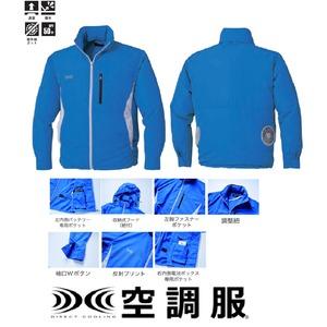 空調服 フード付き ポリエステル製長袖ブルゾン...の紹介画像2