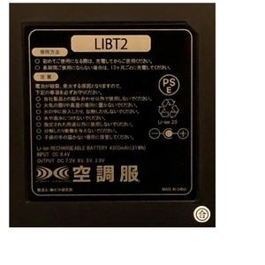 空調服 フード付き ポリエステル製長袖ブルゾン...の紹介画像3