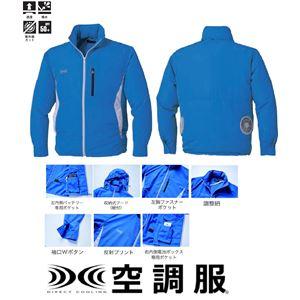 空調服 フード付き ポリエステル製長袖ブルゾン リチウムバッテリーセット BP-500BFC06S5 シルバー XL