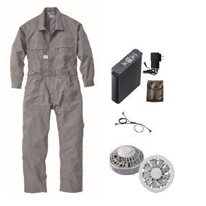 【送料無料】空調服 綿・ポリ混紡 長袖ツヅキ服(つなぎ服) リチウムバッテリーセット BK-500T2C06S5 グレー XL