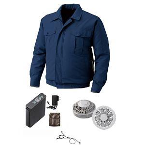 空調服 屋外作業用(チタン加工)  【カラー:ダークブルーサイズ:L】 リチウムバッテリーセット