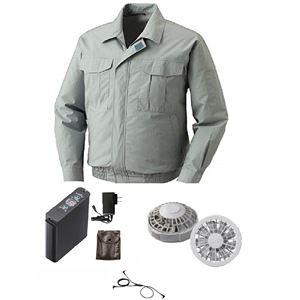 空調服 綿薄手長袖作業着 M-500U  【カラー:シルバーサイズ:2L】 リチウムバッテリーセット