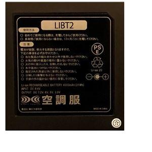 裏地式綿厚手ワーク空調服  【カラー:ダークブルーサイズ:M】 リチウムバッテリーセット