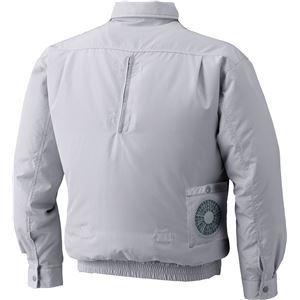 空調服 綿薄手フルハーネス仕様  【カラー:シルバーサイズ:L】 リチウムバッテリーセット