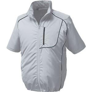 ポリエステル製半袖空調服 BP500S リチウムバッテリーセット 【カラー:シルバー×ブラック サイズ:L】