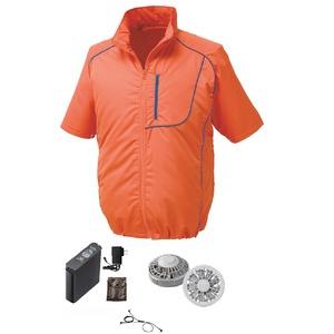 ポリエステル製半袖空調服 BP500S リチウムバッテリーセット 【カラー:オレンジ×ネイビー サイズ:L】