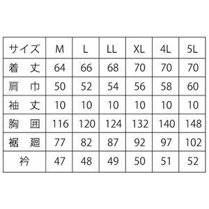 電設作業用空調服 BMK500U リチウムバッテリーセット 【カラー:ライトブルー サイズ:M】