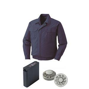 空調服綿薄手ワーク空調服大容量バッテリーセットファンカラー:グレー0550G22C14S4【カラー:ダークブルーサイズ:2L】