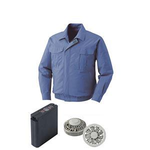 空調服 綿薄手ワーク空調服 大容量バッテリーセット ファンカラー:グレー 0550G22C24S4 【カラー:ライトブルー サイズ:2L】