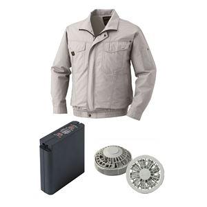 空調服 綿薄手タチエリ空調服 大容量バッテリーセット ファンカラー:グレー 1400G22C06S4 【カラー:シルバー サイズ:2L】