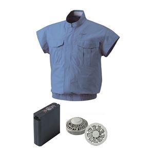 空調服 電設作業用空調服 大容量バッテリーセット ファンカラー:グレー 5732G22C24S5 【カラー:ライトブルー サイズ:XL】