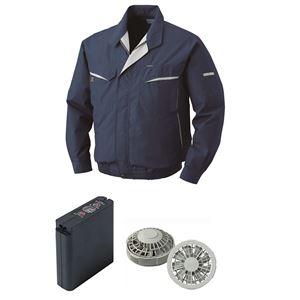 空調服綿・ポリ混紡ワーク空調服大容量バッテリーセットファンカラー:グレー0470G22C03S5【カラー:ネイビーサイズ:XL】