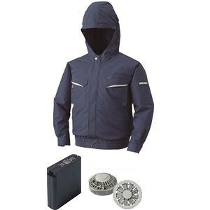 空調服フード付綿・ポリ混紡ワーク空調服大容量バッテリーセットファンカラー:グレー0480G22C03S5【カラー:ネイビーサイズ:XL】
