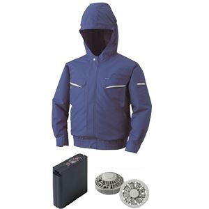 空調服フード付綿・ポリ混紡ワーク空調服大容量バッテリーセットファンカラー:グレー0480G22C04S5【カラー:ブルーサイズ:XL】