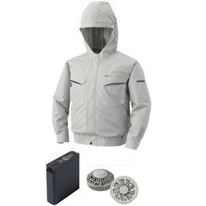 空調服フード付綿・ポリ混紡ワーク空調服大容量バッテリーセットファンカラー:グレー0480G22C06S7【カラー:シルバーサイズ:5L】