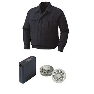 空調服 ポリエステル製ワーク空調服 大容量バッテリーセット ファンカラー:グレー 0540G22C03S3 【カラー:ネイビー サイズ:L】