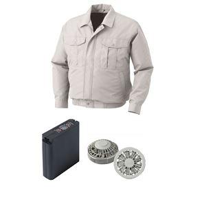 空調服ポリエステル製ワーク空調服大容量バッテリーセットファンカラー:グレー0540G22C06S6【カラー:シルバーサイズ:4L】