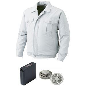 空調服 屋外作業用空調服 大容量バッテリーセット ファンカラー:グレー 0720G22C06S5 【カラー:シルバー サイズ:XL】