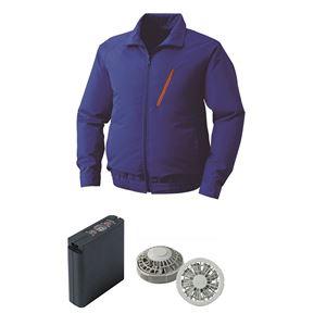 空調服 ポリエステル製空調服 大容量バッテリーセット ファンカラー:グレー 0510G22C04S6 【カラー:ブルー サイズ:4L】