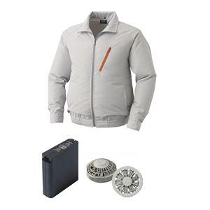 空調服ポリエステル製空調服大容量バッテリーセットファンカラー:グレー0510G22C06S4【カラー:シルバーサイズ:2L】