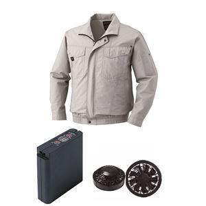 空調服 綿薄手タチエリ空調服 大容量バッテリーセット ファンカラー:ブラック 1400B22C06S4 【カラー:シルバー サイズ:2L 】
